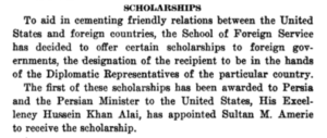 Excerpt of Scholarships for the SFS