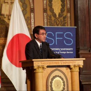 Minister of Japan speaking in Healy Hall