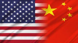 US =, China flag mixed