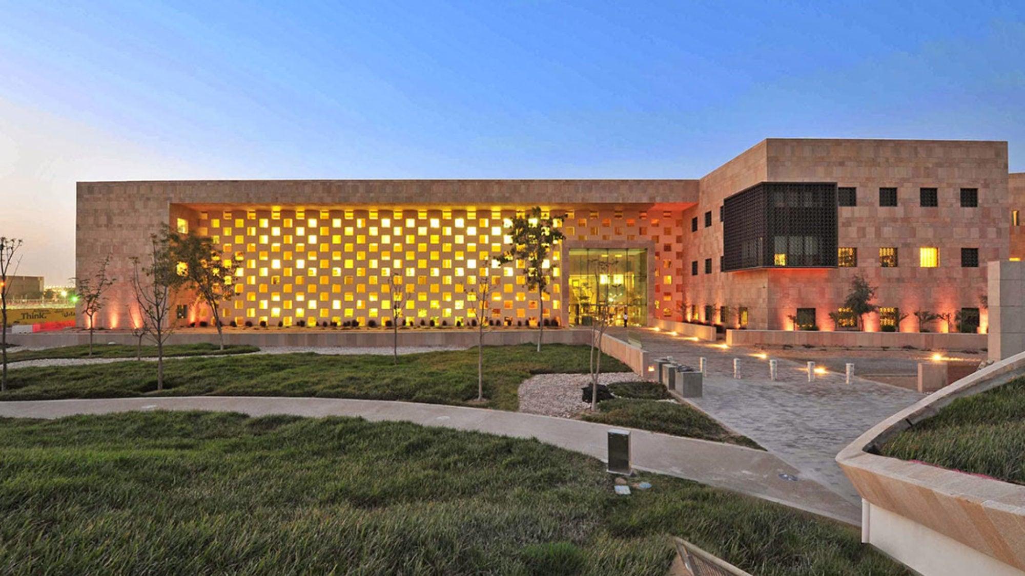 Georgetown University Qatar campus