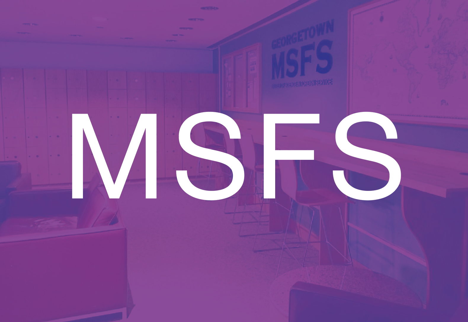 MSFS acronym