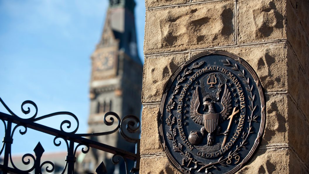 Georgetown seal, set in metal included on campus gates.