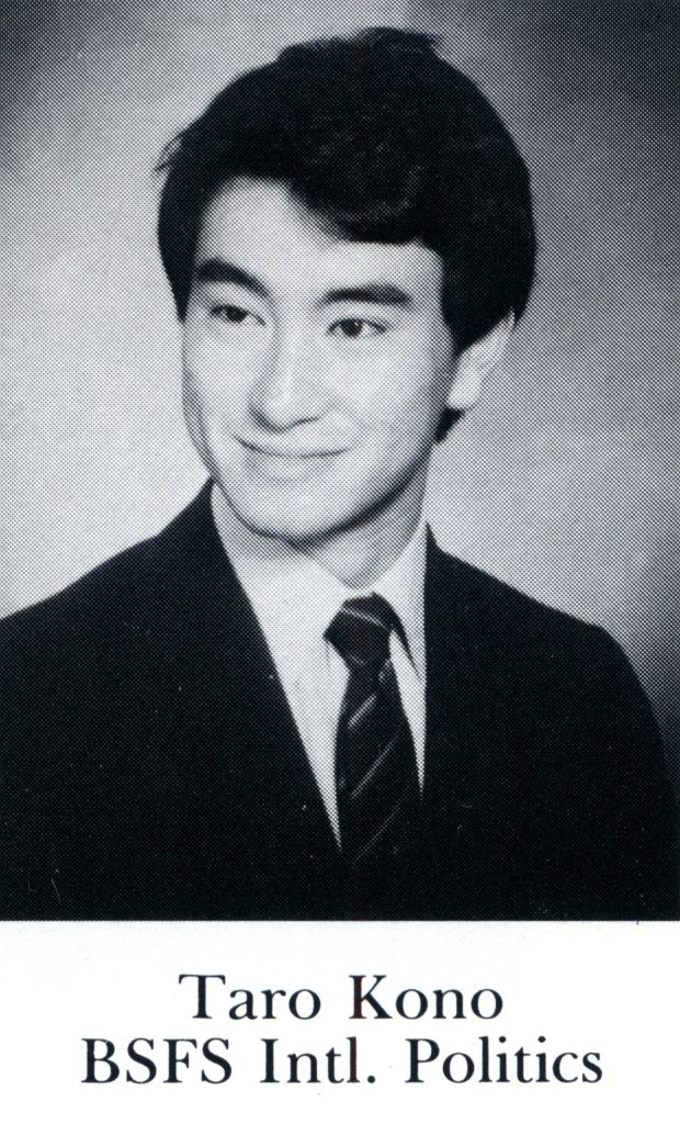 Black and white yearbook image of young Kono Taro.